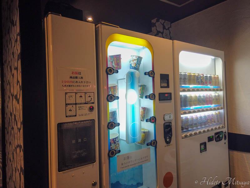 カプセルホテル旅籠屋の自動販売機
