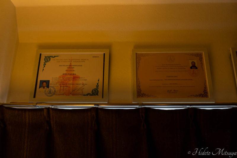 涅槃仏で有名なワット・ポーの学校も卒業